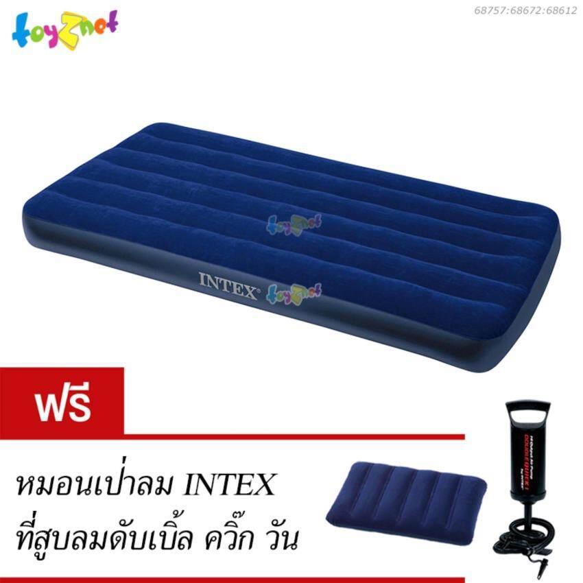 Intex ที่นอนเป่าลม 3.5 ฟุต (ทวิน) 99x191x22 ซม. สีน้ำเงิน รุ่น 68757 ฟรี หมอนและที่สูบลมดับเบิ้ลควิ๊ก วัน