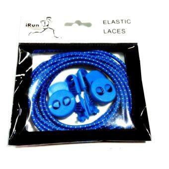 iRun เชือกรองเท้าไม่ต้องผูก Elastic Race Laces (Royal Blue)
