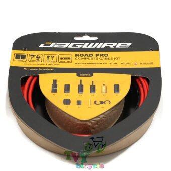 2561 Jagwire ชุดสายเบรค สายเกียร์ รุ่น Road Pro Complete Cable Kit (สีแดง)