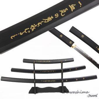 ราคา JAPAN ดาบซามูไร คาวาชิ (KAWASHIMA SWORD)มี 3 เล่ม 3 ขนาด + แท่นวาง
