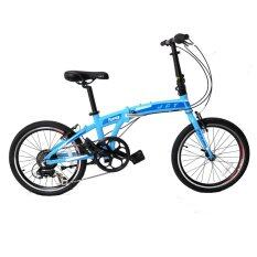JCT จักรยานพับ Folding Bike เฟรมอลูมิเนียม (Aluminium) วงล้อ20 นิ้วอลูมิเนียม (Aluminium) ชุดเกียร์ 7 สปีด
