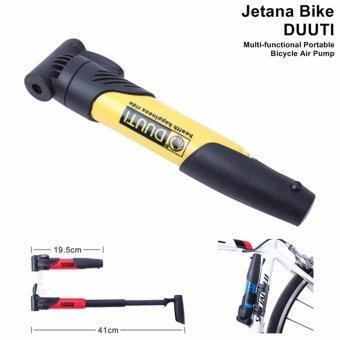 Jetana Bike DUUTI ที่สูบลม สูบจักรยาน แบบพกพา ปั้มลมน้ำหนักเบา 2in1 ใช้ได้กับยางจักรยานทุกประเภท (สีเหลือง)