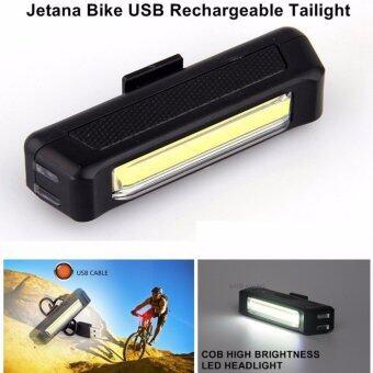 Jetana Bike Raypal ไฟจักรยาน ไฟหน้า ไฟสีขาว ไฟสัญญาณ LED CometRPL-2261 ชาร์จ USB กันน้ำ (ไฟขาว)