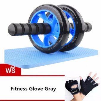 ซื้อ/ขาย JJ ลูกกลิ้งบริหารหน้าท้อง ล้อกลิ้งเล่นกล้ามท้อง แบบล้อคู่ บริหารกล้ามท้อง ขนาด 14 CM แถมฟรี YUEYAN ถุงมือฟิตเนส ถุงมือออกกำลังกาย Fitness Glove Weight Lifting Gloves Gray( Int:M)