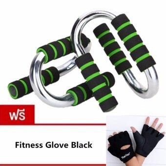 JJ ที่วิดพื้น บาร์วิดพื้น ดันพื้น หนาพิเศษ Push Up Grip Push Up Barแถมฟรี YUEYAN ถุงมือฟิตเนส ถุงมือออกกำลังกาย Fitness Glove WeightLifting Gloves Black( Int:L)