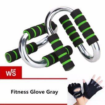 ราคา JJ ที่วิดพื้น บาร์วิดพื้น ดันพื้น หนาพิเศษ Push Up Grip Push Up Bar แถมฟรี YUEYAN ถุงมือฟิตเนส ถุงมือออกกำลังกาย Fitness Glove Weight Lifting Gloves Gray( Int:S)