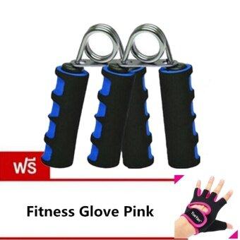 2561 JJ อุปกรณ์บริหารมือและนิ้วมือ แฮนด์กริ๊ป x 2 แถมฟรี YUEYAN ถุงมือฟิตเนส ถุงมือออกกำลังกาย Fitness Glove Weight Lifting Gloves Pink( Int:L)