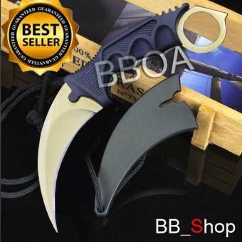 ประเทศไทย K05 Karambit Knife มีดพก มีดคารัมบิต มีดใบตาย มีดควง (ใบคมและแหลม) สีทอง.