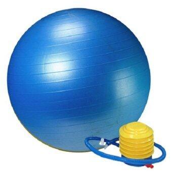 Kaidee Exercise Ball บอลออกกำลังกาย / โยคะ เพิ่มกล้ามเนื้อ สนุก(ฟรีที่สูบลมบอล) - 55 cm