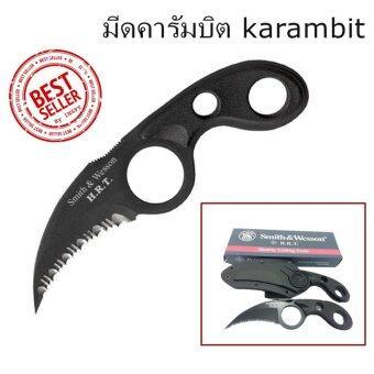 ประเทศไทย มีดคารัมบิต karambit อุปกรณ์ป้องกันตัว มีดเดินป่า