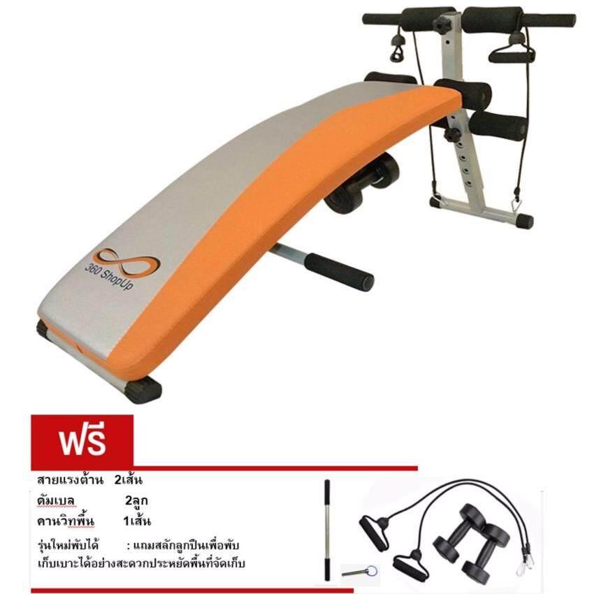เก้าอี้บริหารกล้ามท้องและหลังราคาถูก - KF-FIT เบาะซิทอัพ รุ่นAND6456 (เบาะหนาเป็น5ซม. เหล็กหนาขึ้น10%) เกรดส่งออกUSA