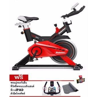 KF-FIT จักรยานออกกำลังกาย SPINNING BIKE MAKETEC สีดำ (15KG.)