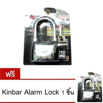 Kinbar Alarm Lock กุญแจกันขโมย กุญแจเตือนภัย สัญญาณกันขโมย กุญแจล๊อคจานเบรค ล็อคดิสเบรค 1 แถม 1