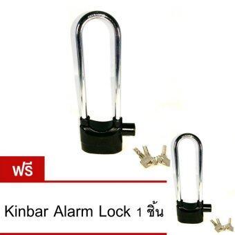 .Kinbar Long Alarm Lock กุญแจกันขโมย กุญแจเตือนภัย สัญญาณกันขโมย กุญแจล๊อคจานเบรค ล็อคดิสเบรค 1 แถม 1