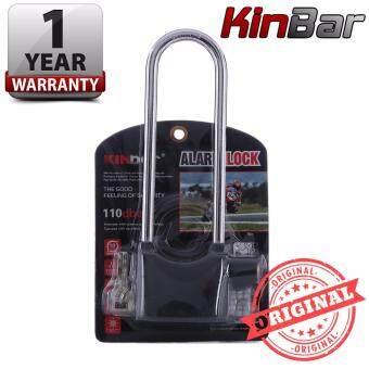 Kinbar Alarm Lock กุญแจกันขโมย กุญแจเตือนภัย สัญญาณกันขโมย กุญแจล๊อคจานเบรค ล็อคดิสเบรค