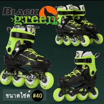 รองเท้าสเก็ต โรลเลอร์เบลด Kissable ไซด์ 40 (สีดำ/เขียว)