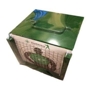 กล่องเป้าซ้อมยิงปืน ยิงบีบีกัน เป้าปืน สีเขียว พร้อมแผ่นเป้า 5 แผ่น