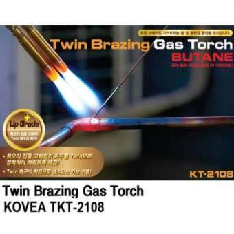 ราคา KOVEA KT-2108 TWIN BRAZING Professional Gas Torch หัวเชื่อมทองเหลืองท่อคู่ เชื่อมท่อแอร์ เชื่อมท่อทอแดง สำหรับช่างแอร์