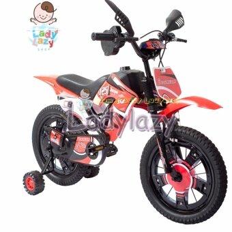 ladylazyจักรยานวิบาก Motorcross 16\No.125 สีแดง