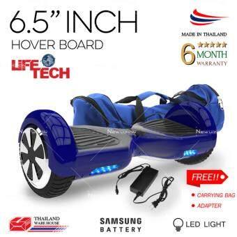 "Life Tech 6.5"" มินิเซกเวย์ / Mini Segway / ฮาฟเวอร์บอร์ด / Hover Board / สมาร์ท บาลานซ์ วิลล์ / Electric Scooter / สกู๊ตเตอร์ไฟฟ้า / รถยืนไฟฟ้า 2 ล้อ มีไฟ LED (สีน้ำเงิน) ฟรี !! กระเป๋าและอะแดปแตอร์"