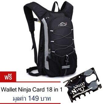 ซื้อ/ขาย Local lion cycling bag กระเป๋ากีฬา กันน้ำ เป้สะพายหลัง สำหรับปั่นจักรยาน ขนาด 15L (สีดำ)