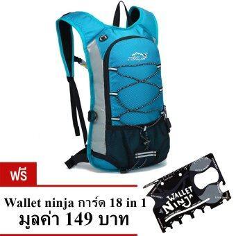 ซื้อ/ขาย Local lion cycling bag กระเป๋ากีฬา กันน้ำ เป้สะพายหลัง สำหรับปั่นจักรยาน ขนาด 8L (สีฟ้า)