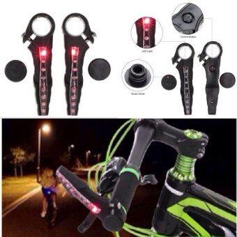 ราคา Lotte แฮนด์จักรยานไฟ LED Warning Handle Bar Bike Light - C-811