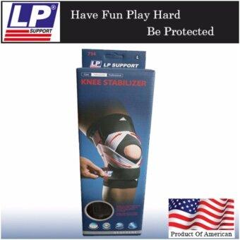 ซื้อ/ขาย Lp 734 Knee Stabilizer ปลอกรัดเข่า ป้องกันหัวเข่า - S