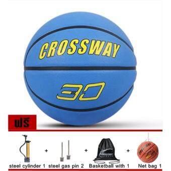 ลูกบาสเกตบอล บาสเกตบอลราคาถูก CROSSWAY เบอร์ 7 สีฟ้าBasketball CROSSWAY No.7 (Blue)