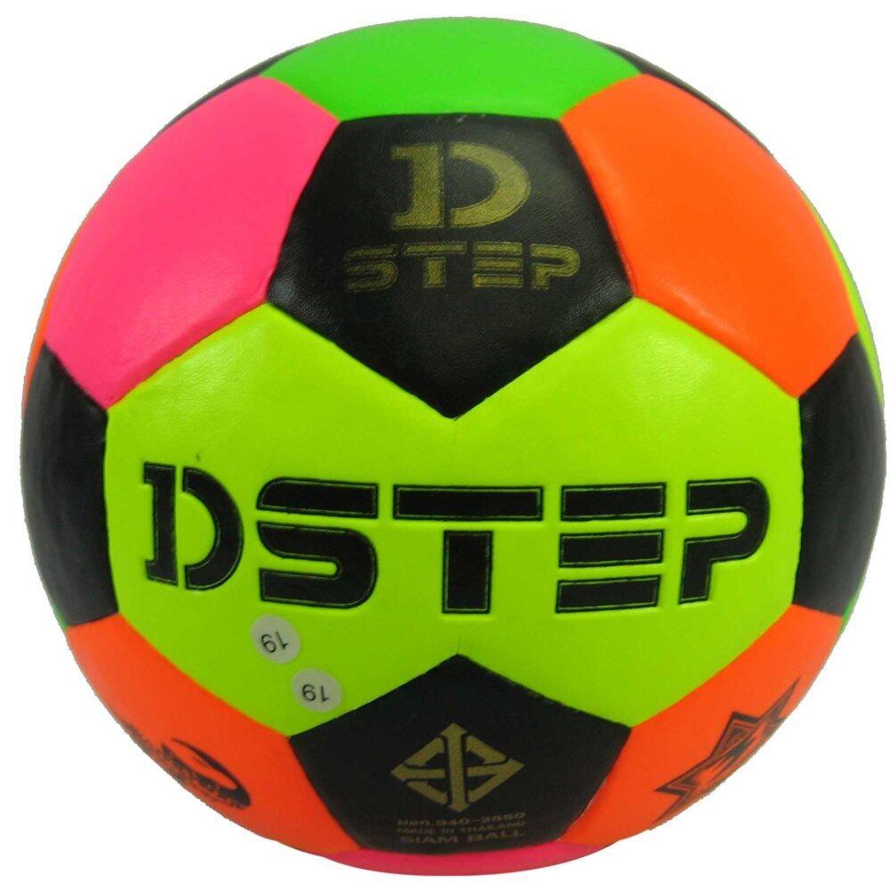 ยี่ห้อนี้ดีไหม  ปราจีนบุรี ลูกฟุตบอล หนังอัดสลับสี เบอร์3 Football D-STEP PVC DB-11104 หลากสี