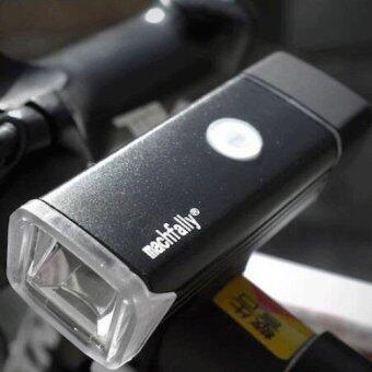 ไฟหน้าจักรยาน Machfally USB Aluminium Light 180 Lumens+ (สีดำ)