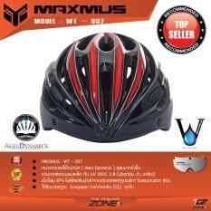 MAXMUS หมวกจักรยาน / แว่นตาคลิปออนแม่เหล็ก 3สี กันUV 100%/ รุ่น WT-007 (สีดำ/แดง)