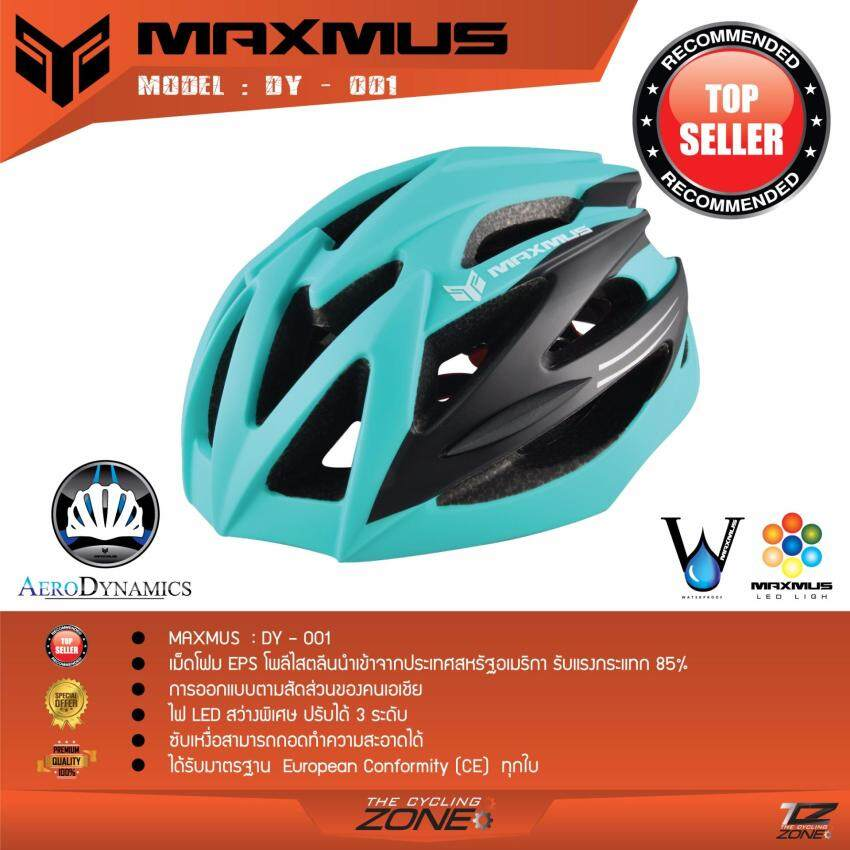 MAXMUS หมวกจักรยาน / ไฟ LED ปรับได้ 3 ระดับ / รุ่น DY-001 (สีฟ้า/ดำ)