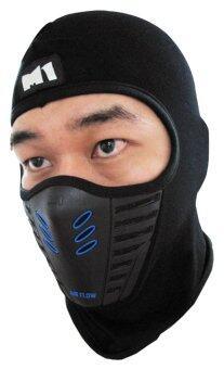 MHF หน้ากากมอเตอร์ไซค์ จักรยาน กันฝุ่นและแดด UV MASK88 - Black