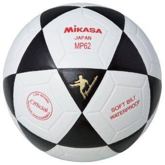 MIKASA ������������������ Futsal MKS PU MP62
