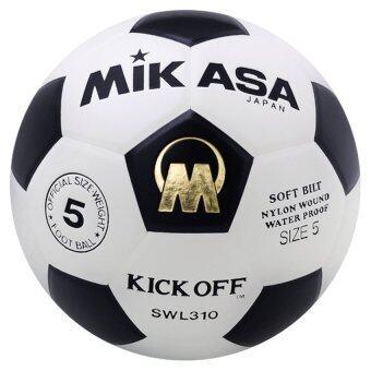 ประเทศไทย MIKASA ฟุตบอลหนังอัดPU รุ่นSWL310-เบอร์5 (สีขาว/ดำ)