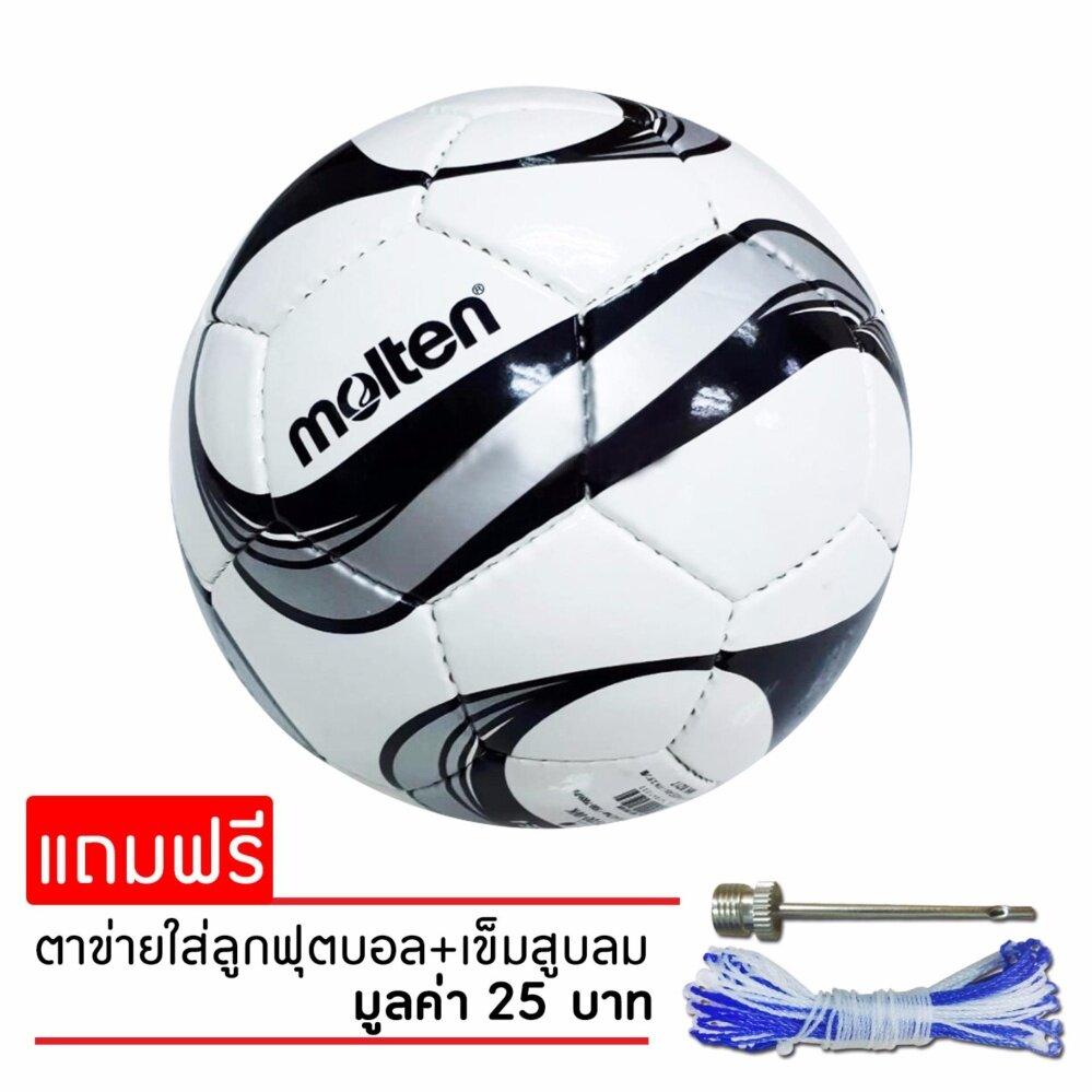 สอนใช้งาน  MOLTEN ลูกฟุตบอล หนังเย็บ พีวีซี Football Molten PVC F4F1700-WK เบอร์ 4 (720)