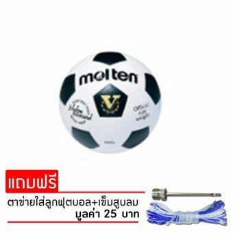 MOLTEN ฟุตบอลFootball MOT PU IS5SL WH/BK เบอร์5
