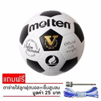 Molten ฟุตบอลFootball MOT PVC S4V - White/Black ไซส์ เบอร์4