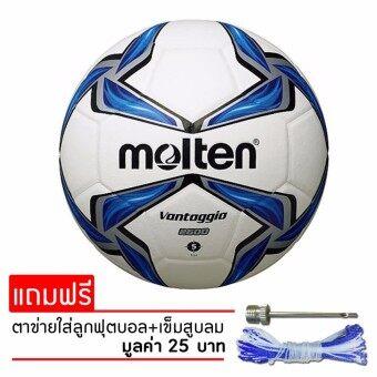 MOLTEN ลูกฟุตบอล molten PU F5V2600 เบอร์5
