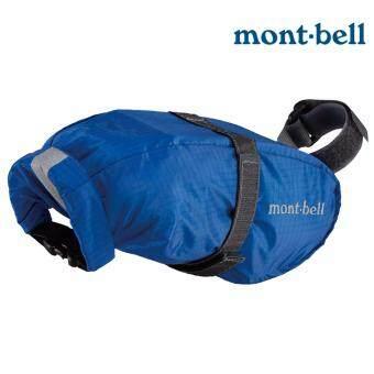 Montbell: Ultra Light Saddle Bag กระเป๋าติดอานจักรยานทุกรุ่น(สีฟ้า)