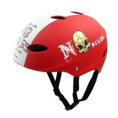 Morning หมวกจักรยาน รุ่น NoRules (สีแดง)