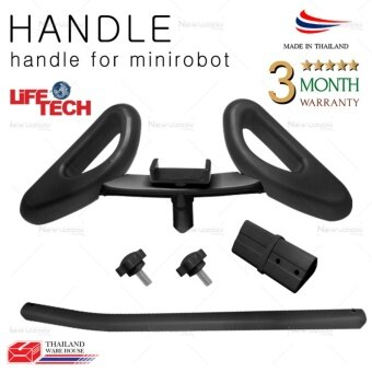 NEW VIZIONHandle for Mini Robot / Electric Balance / Scooter / Skateboard( Black Color )