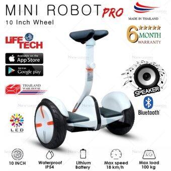 NEW VIZION MINI ROBOT PRO มินิเซกเวย์ / Mini Segway / ฮาฟเวอร์บอร์ด / Hoverboard / สมาร์ท บาลานซ์ วิลล์ / Smart Balance Wheel / สกู๊ตเตอร์ไฟ /Electric Scooter / รถยืนไฟฟ้า และฟังชั่นควบคุมผ่านโทรศัพท์มือถือ (สีขาว)