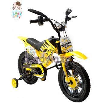 จักรยานวิบาก No.710 16 สีเหลือง
