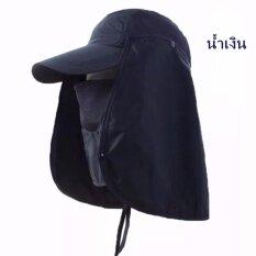 Orange บังแดดร้อนคอห้อยพับหมวกหน้ากากใบหน้าสวมหน้ากากตาข่าย (หมอก)