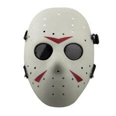 Outdoor CS Games Activity Jason Mask Safeguard Ventilate Face Mask Face Guard (Offwhite)