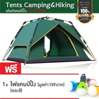 Outdoor Hydraulic AutomaticTents 3-4 Person Camping&Hiking Tents With Carry Bag(Army Green) เต็นท์ ขนาดใหญ่ เหมาะกับ 3-4 คนอยู่ ระบายอากาศได้ดี
