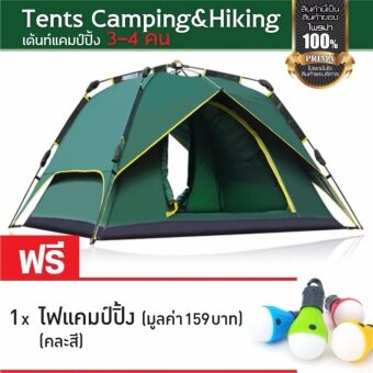 Outdoor Hydraulic AutomaticTents 3-4 Person Camping&Hiking Tents With Carry Bag(Green)