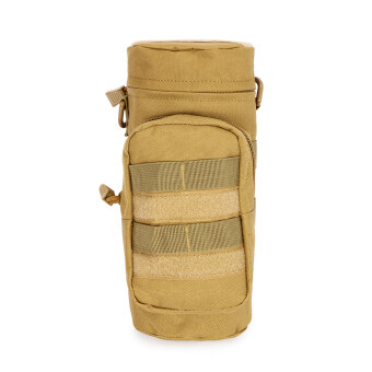 Outdoor Tactical Gear Military Molle Water Bottle Bag Kettle Pouch + Mess Pouch Khaki - intl